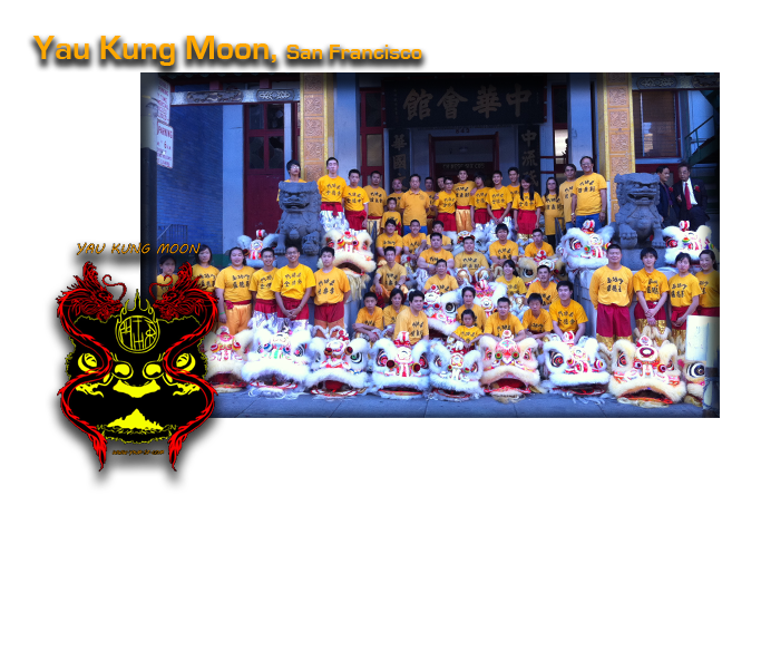 Yau Kung Moon | Beyond The Pride Lion Dance Xhibition 2011